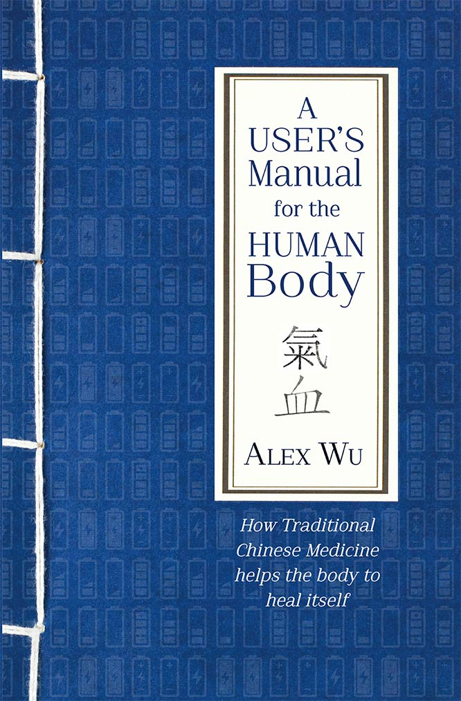 A User's Manual for the Human Body - book cover